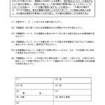 日本国憲法の三大原則