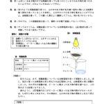 白熱電球とLED電球の違い